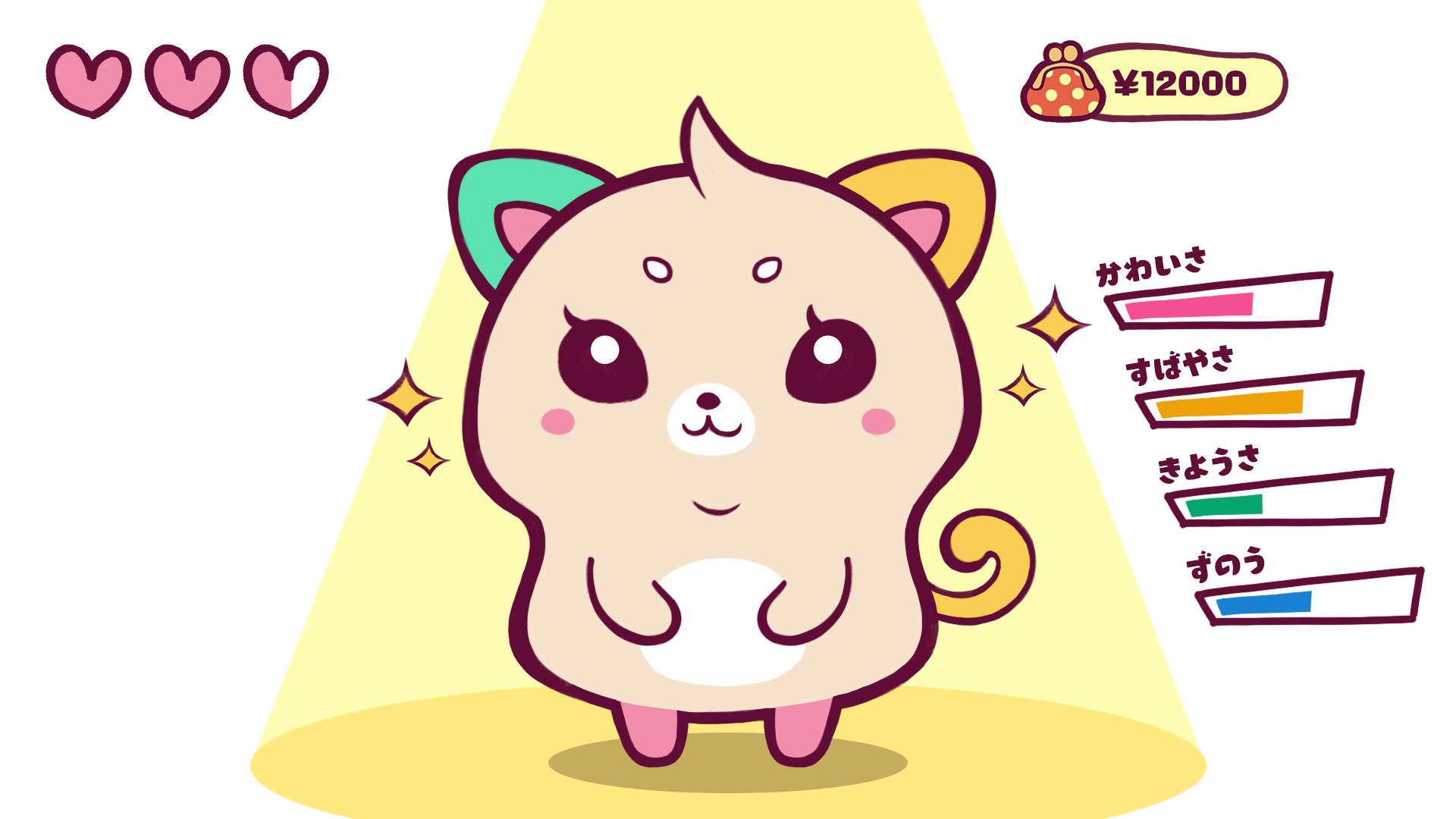 【欲望の塊ミエコ】新人ネコキャバ嬢、登場!