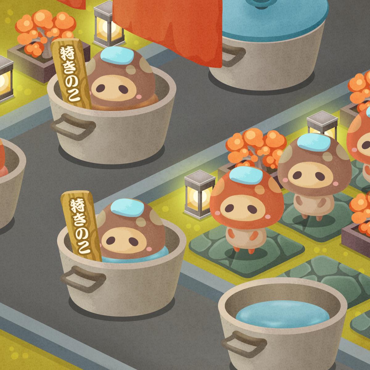 【温泉キノコ】個室風呂だ!飛び込めー!!
