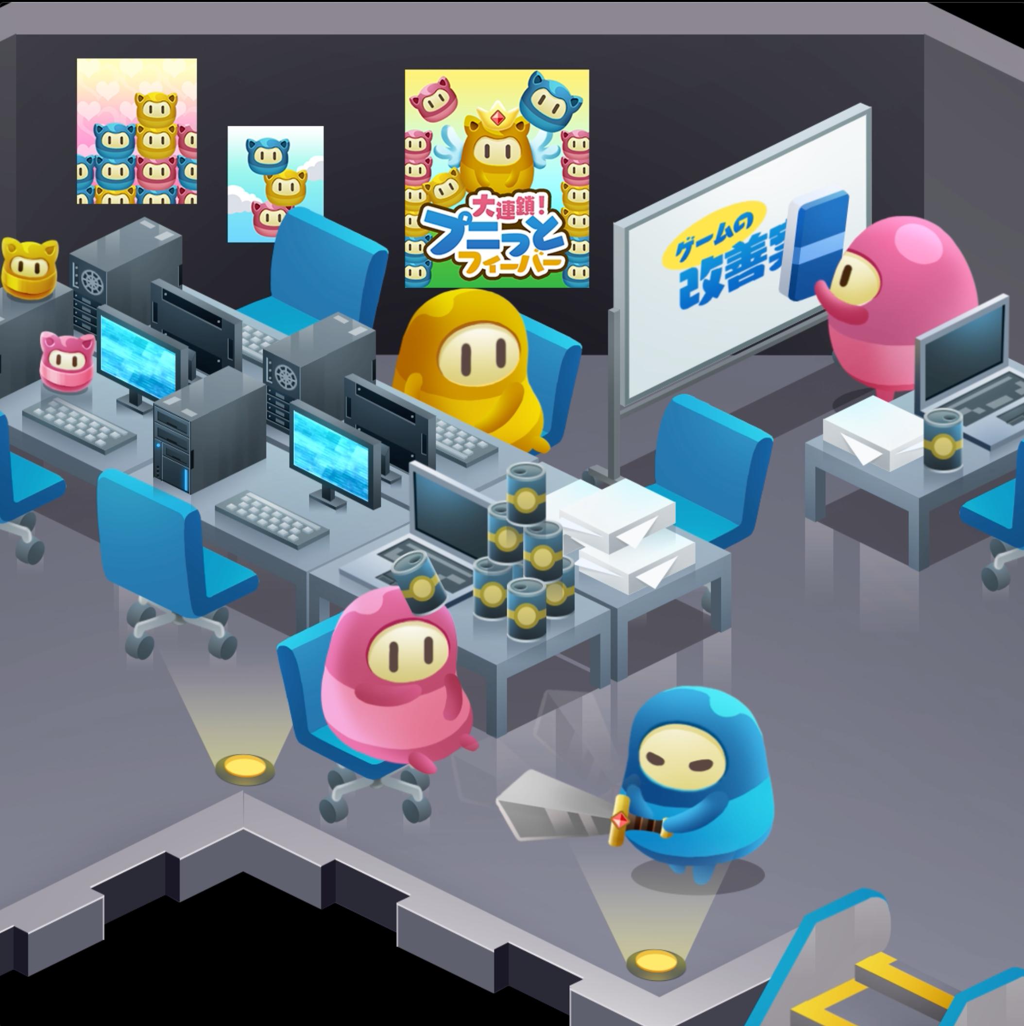 【ゲーム会社】おかしな動きをしていたら、それはアニメーション制作の人。